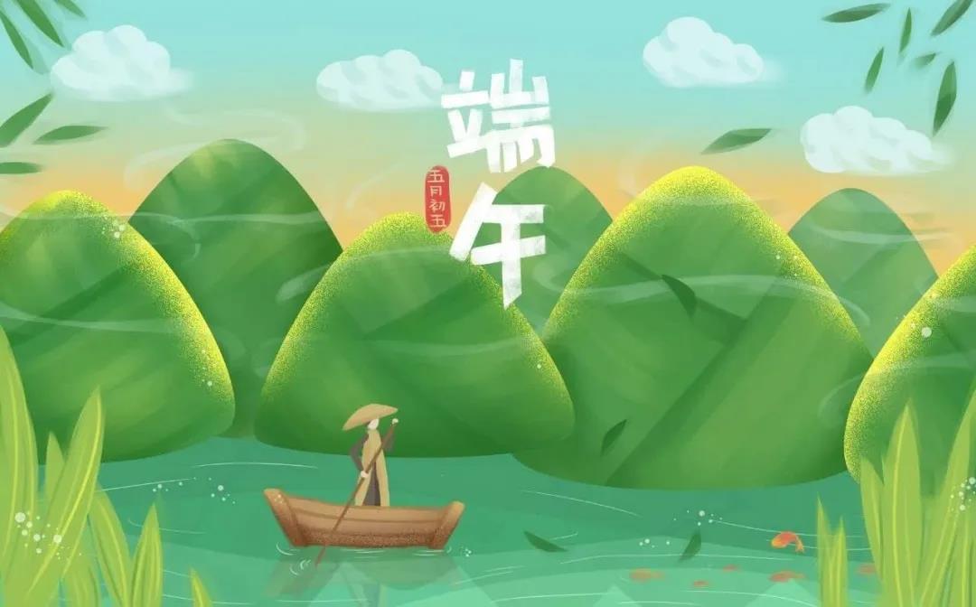 """东方彩灯·节日祝福丨出""""粽""""的东方彩灯人,可咸可甜"""