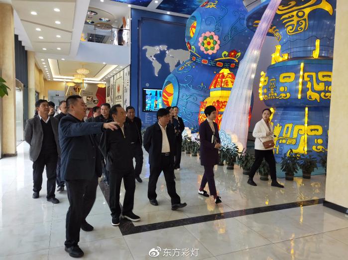 东方彩灯·时事新闻|贵州省毕节市政协主席杨宏远一行莅临灯贸集团考察