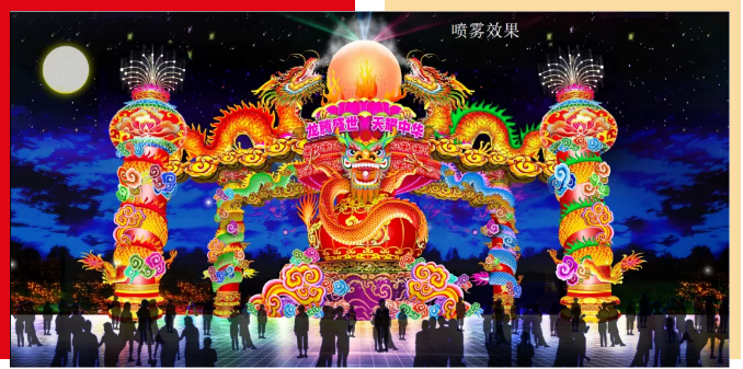 东方彩灯·光耀中华|彩灯璀璨新春至 良辰美景当盛京