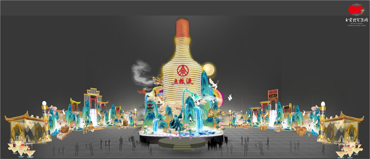 东方彩灯·光耀中华|自贡·中华彩灯大世界大型灯组《五粮液》探寻(三)
