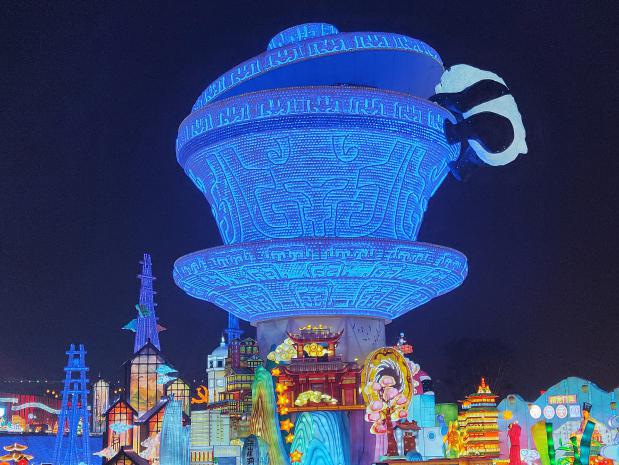 东方彩灯·光耀中华|过别样中国年,灯贸集团邀您自贡·中华彩灯大世界云观灯
