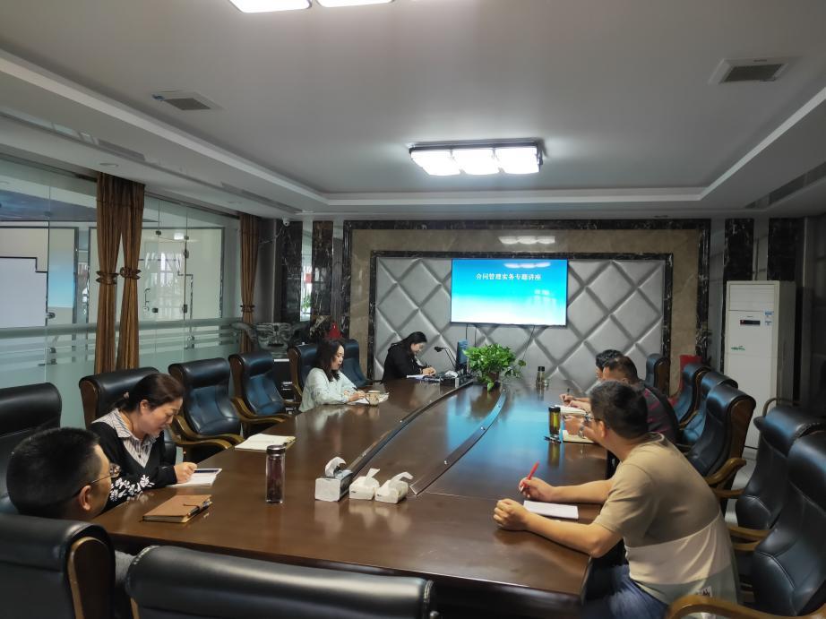 东方彩灯·聚焦灯贸 灯贸集团开展第一期法务培训会